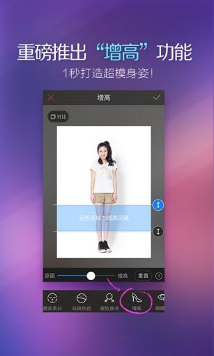 美图秀秀网页版官方网站_在线制作图片及图片处理工具