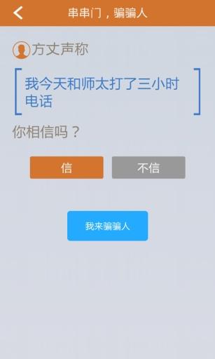 【免費通訊App】来电了-APP點子