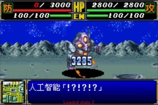超级机器人大战R截图4
