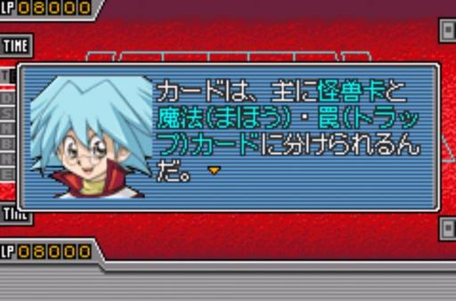 游戏王!决斗怪兽GX截图1