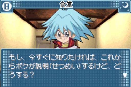游戏王!决斗怪兽GX截图3