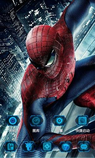超凡蜘蛛侠-3D桌面主题
