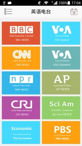 「免費聽廣播」的必裝好用App應用程式,廣播新聞 - Fun I ...
