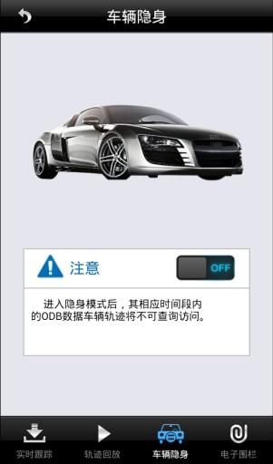 玩免費生活APP|下載汽车保姆 app不用錢|硬是要APP