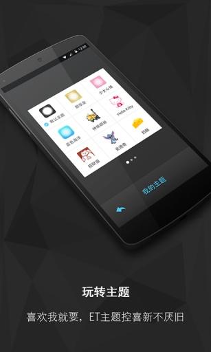 EasyTouch-iPhone式辅助操控工具