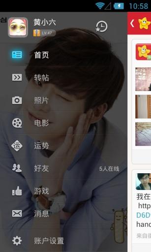 台灣開心遊戲網——台灣最專業的遊戲資訊網