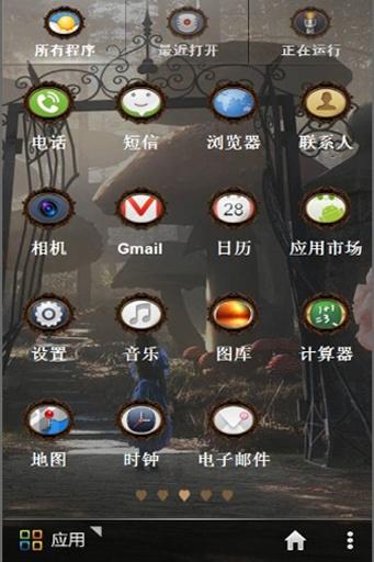 宝软桌面-爱丽丝梦游仙境|玩工具App免費|玩APPs