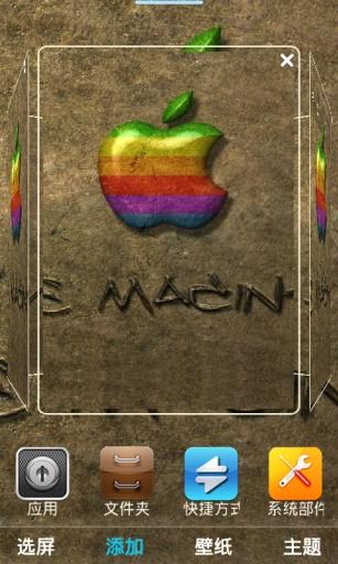 iPhone6主题桌面截图2