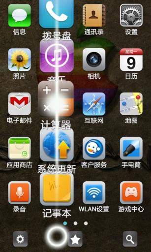 iPhone6主题桌面截图3