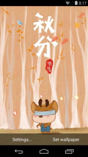 二十四节气之秋分-梦象动态壁纸