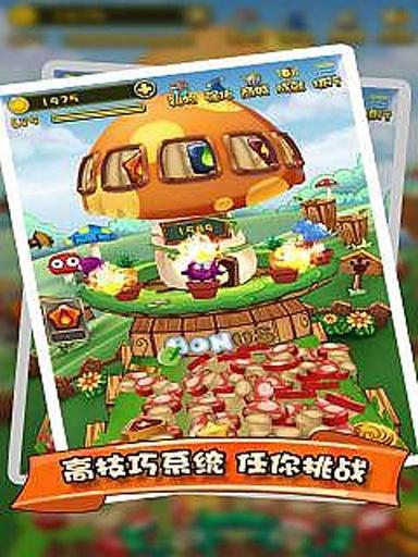 魔法花园推币|玩益智App免費|玩APPs