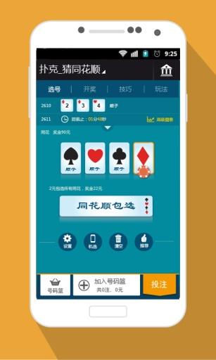 win7 win8.1 win10 office2013 key 最新激活密钥实时更新| 精 ...