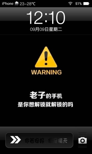 Building the Great Wall of China App Ranking and Store Data   App ...