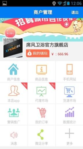 Alibaba.com - Official Site