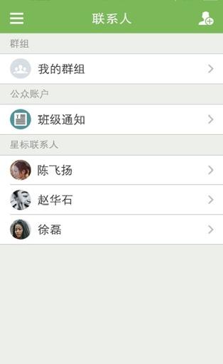 最棒app(PunApp)-主辦單位-Accupass 活動通
