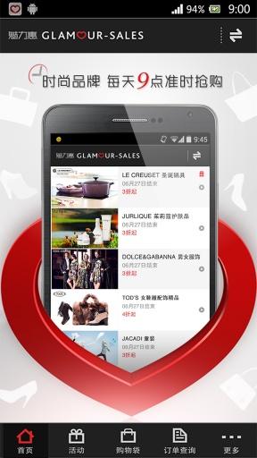 魅力珠海App Ranking and Store Data | App Annie