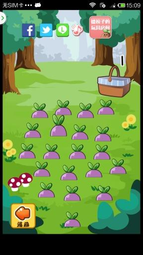 玩遊戲App|养育!曼·德拉子 汉化版免費|APP試玩