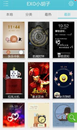 玩個人化App|EXO小胡子主题锁屏免費|APP試玩