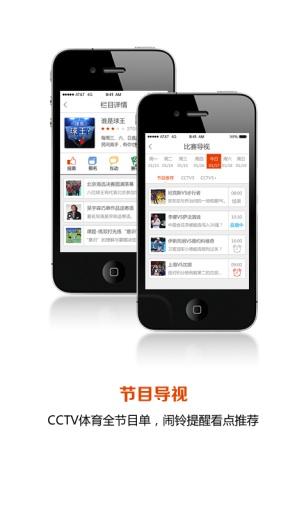 MYOTee脸萌-感觉自己萌萌哒~:在App Store 上的内容 - iTunes