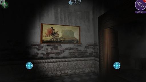 邪恶梦魇截图3