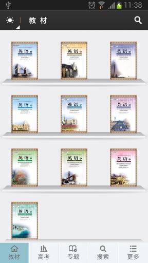 金石堂網路書店-中文書籍-英語學習-英語文法/句型