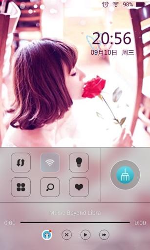安静女生九宫格锁屏|玩工具App免費|玩APPs