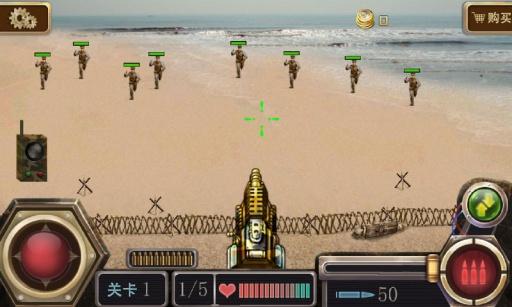 抢滩阻击战|玩動作App免費|玩APPs