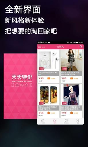 iPhone 軟體- i Phone papago TW App 特價中- 蘋果討論區- Mobile01