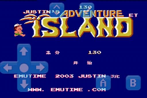 冒險島遊戲