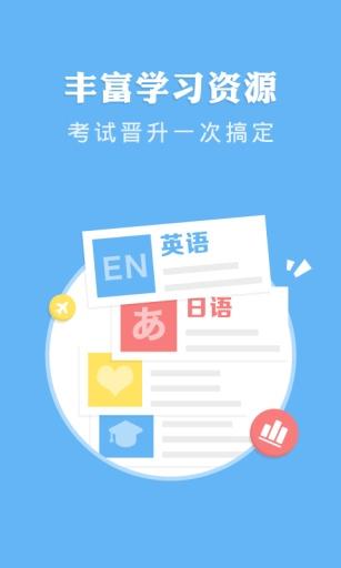 沪江小D词典—英日韩法多语种免费翻译查词助手:在App Store 上的 ...