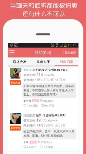 HTC One M9 | One 智慧型手機 | HTC [台灣] | HTC 台灣