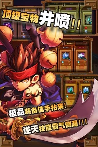 三国萌萌哒|玩網游RPGApp免費|玩APPs