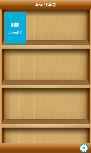 免費生產應用App|JavaEE学习|阿達玩APP