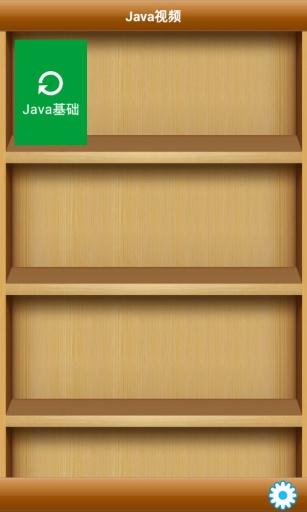 Java视频截图1