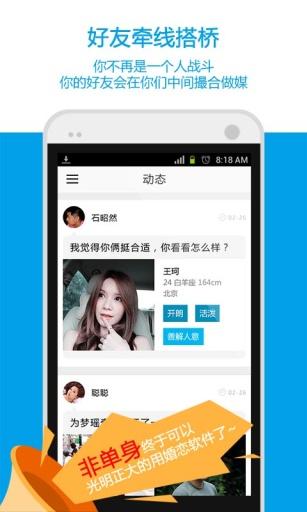 又又|玩社交App免費|玩APPs