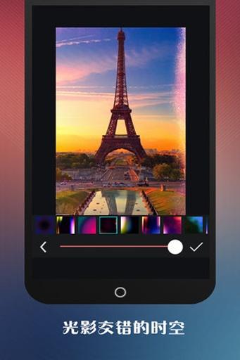 免費下載攝影APP|Lidow app開箱文|APP開箱王