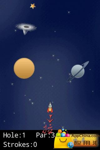 太空计划截图3
