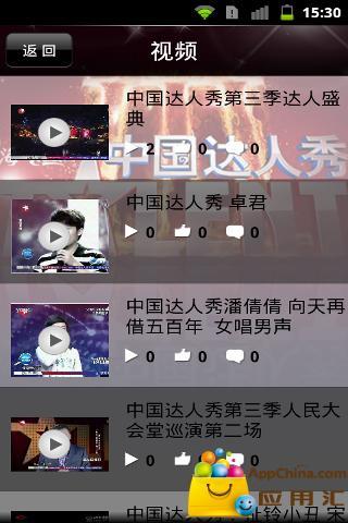 2016nian-sheng-xiao-yun-shi-shu-ma - 問題快問快答