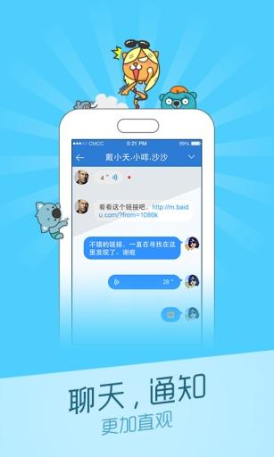 【手機APP】好用的京都市巴士查詢APP » 小氣少年的部落格