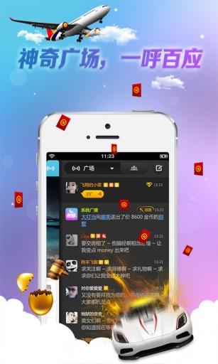 对面把妹|玩社交App免費|玩APPs