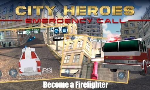 城市英雄紧急呼叫3D截图10