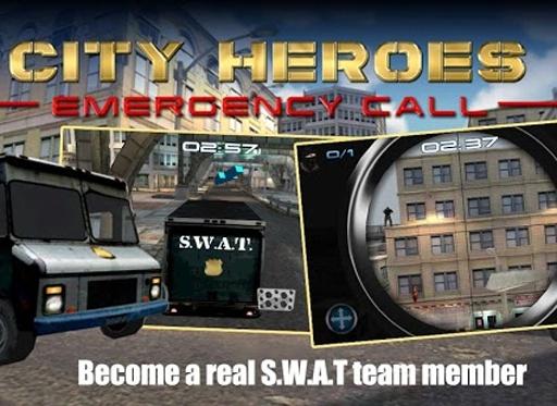 城市英雄紧急呼叫3D截图2