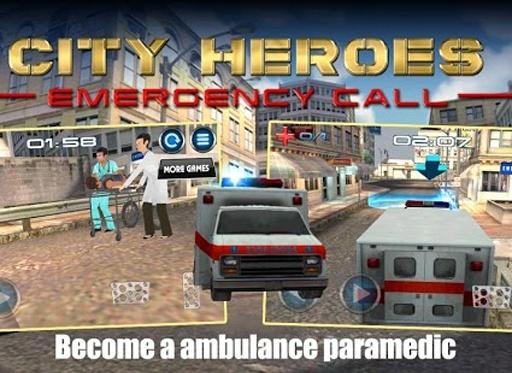 城市英雄紧急呼叫3D截图3