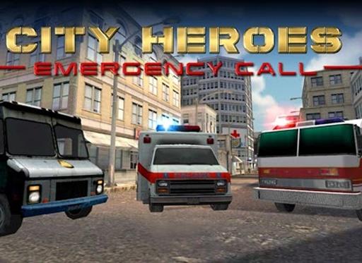 城市英雄紧急呼叫3D截图4