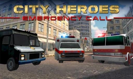 城市英雄紧急呼叫3D截图5