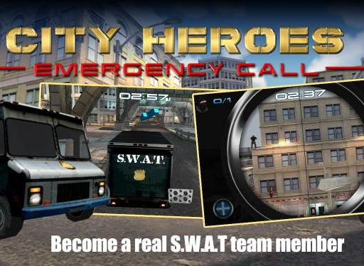 城市英雄紧急呼叫3D截图6