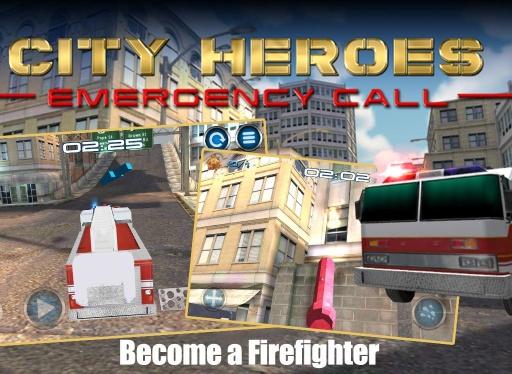 城市英雄紧急呼叫3D截图7