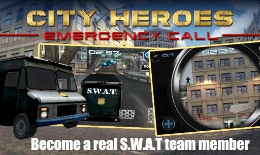 城市英雄紧急呼叫3D截图8