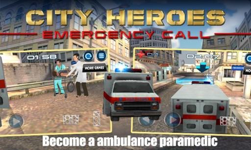 城市英雄紧急呼叫3D截图9