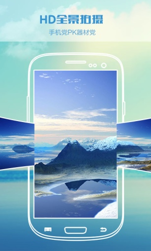 Camera FV-5 Lite - Google Play Android 應用程式